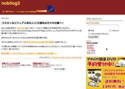 Blog070422