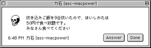Img_000386_1
