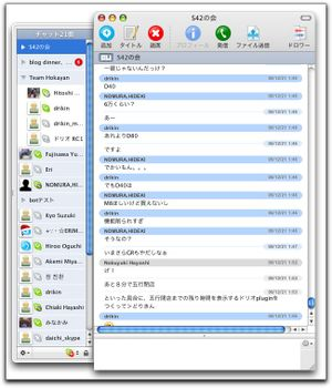 Skype002
